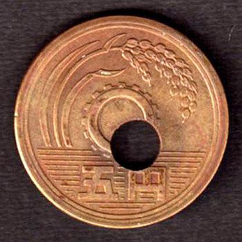 エラーコイン5円.jpg