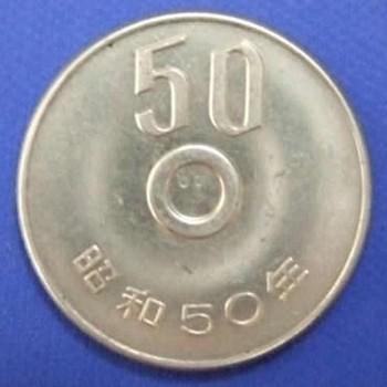 エラーコイン50円.jpg